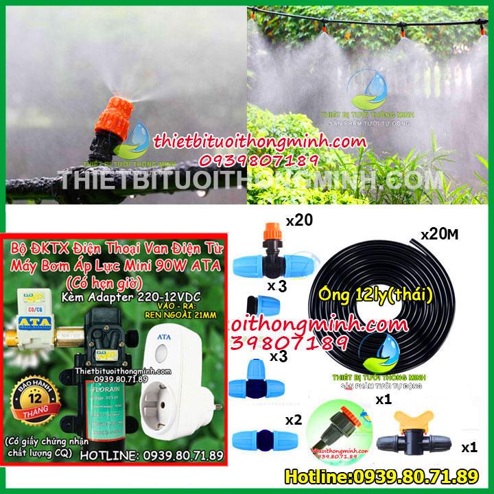 Bộ máy bơm phun sương tưới lan wifi từ xa điện thoại 20 béc 1 tia Florain FS-10