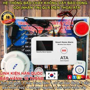 Bộ thiết bị báo cháy không dây qua điện thoại ATA AT-660B