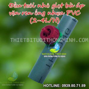 Đầu vòi béc tưới nhỏ giọt bù áp vặn ren ống cứng PVC 2 4 8 lít giờ Florain