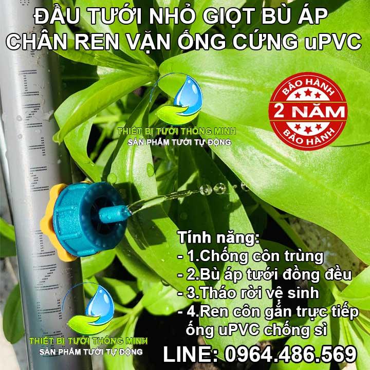 Đầu vòi béc tưới nhỏ giọt bù áp vặn ren ống cứng PVC Florain