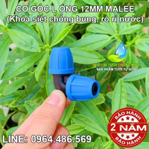Co góc L nối ống mềm 12mm Malee