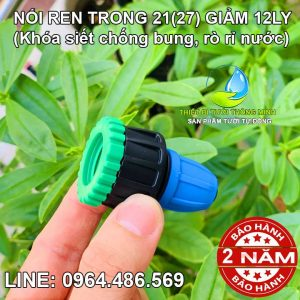 Ren trong 21 27 nối giảm ống mềm 12mm Malee