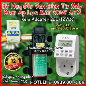 Bộ hẹn giờ máy bơm van điện từ tưới cây tự động ATA TĐP-01