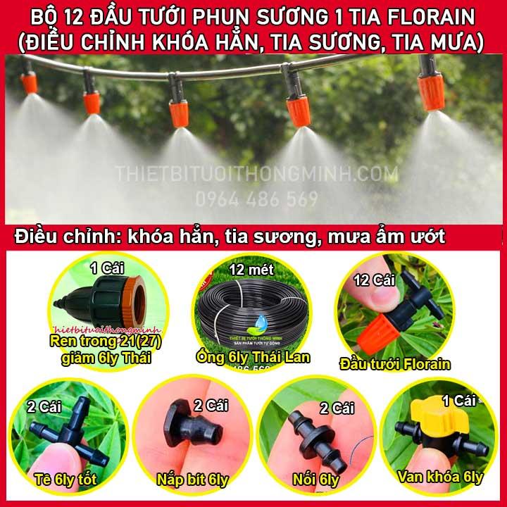 Bộ tưới cây phun sương 12 đầu tưới lan 1 tia Florain